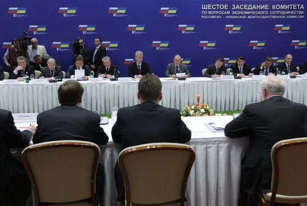 Заседание Комитета по вопросам экономического сотрудничества российско-украинской межгосударственной комиссии