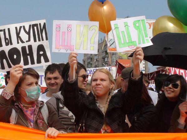 Участники Монстрации на улицах Новосибирска