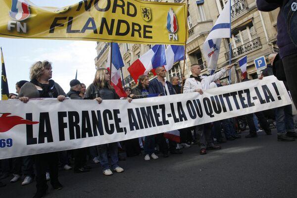 Первомайская демонстрация во Франции
