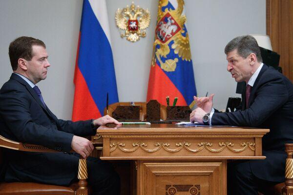 Встреча Дмитрия Медведева с Дмитрием Козаком