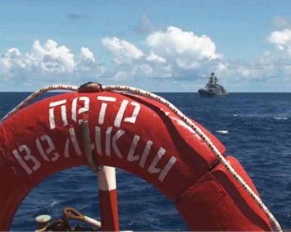 «Петр Великий» и «Москва» провели совместные учения в Индийском океане