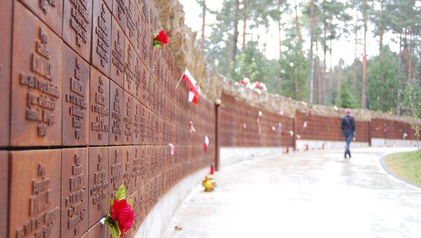 Польские захоронения в Катыни . Архивное фото