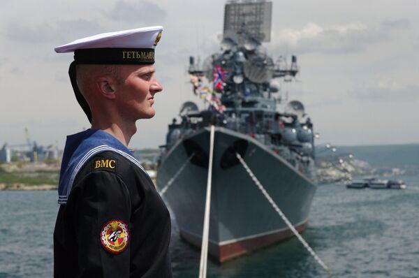 Празднование Дня Победы в Севастополе. Архив