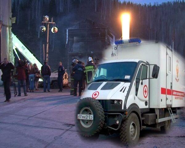 Пострадавших на Распадской шахтеров могут оперировать на месте ЧС