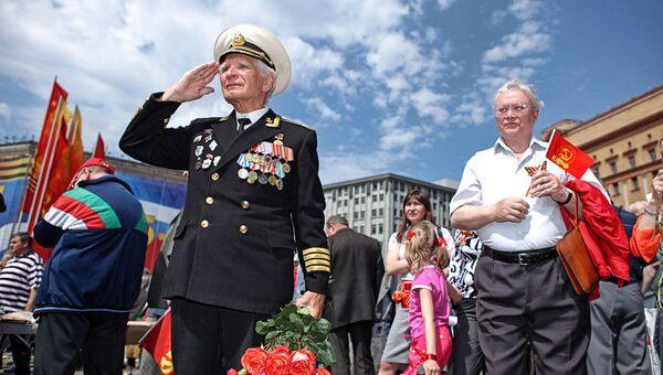 Празднование Дня Победы в Москве. Архив