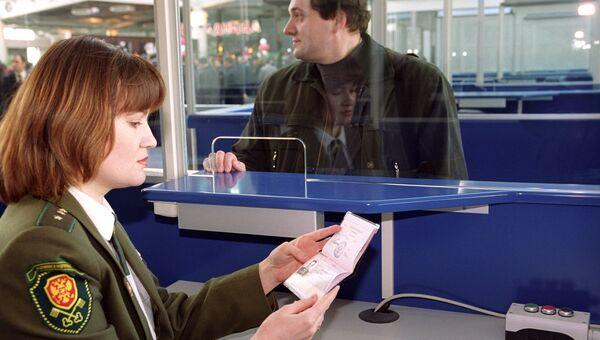В зале регистрации международного терминала