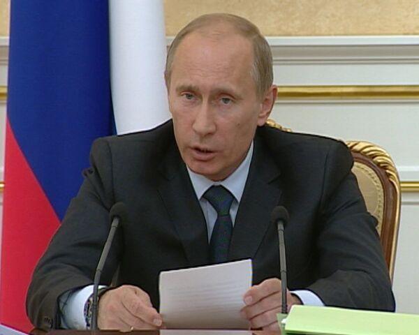 Путин: создание таможенного союза - осознанный и принципиальный выбор