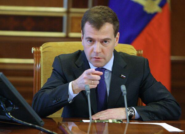 Встреча Дмитрия Медведева со своими полномочными представителями в федеральных округа