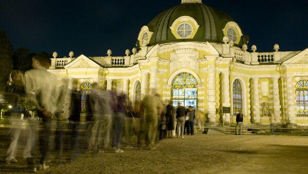 Акция Ночь в музее в городах России