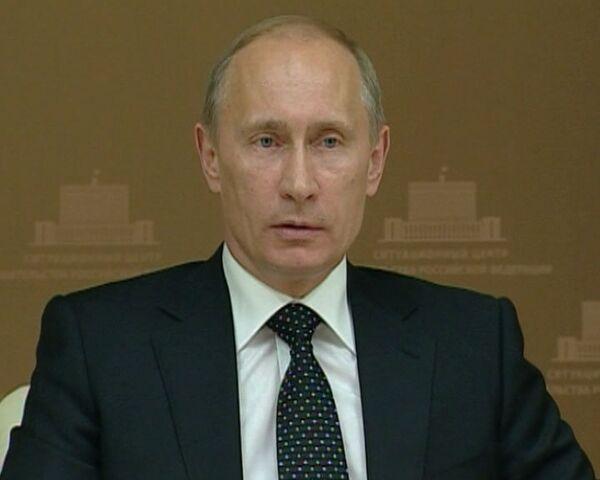 У Ростехнадзора была масса претензий к шахте Распадская – Путин