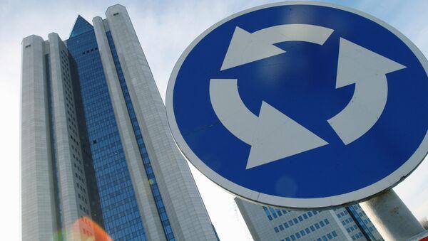 Газпром откажется от одного из четырех участков в Таджикистане