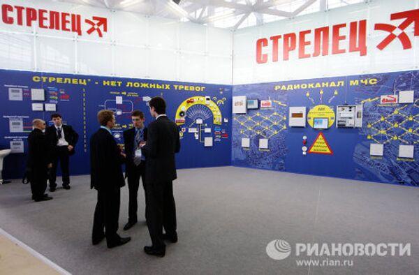Открытие Международного салона Комплексная безопасность 2010