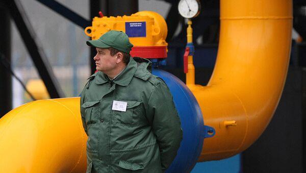 РФ и ЕС не предоставили Украине гарантий по объему транзита газа - Нафтогаз