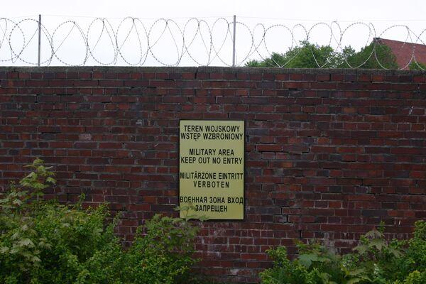 Американская военная база в черте города Моронг в Польше. Архив