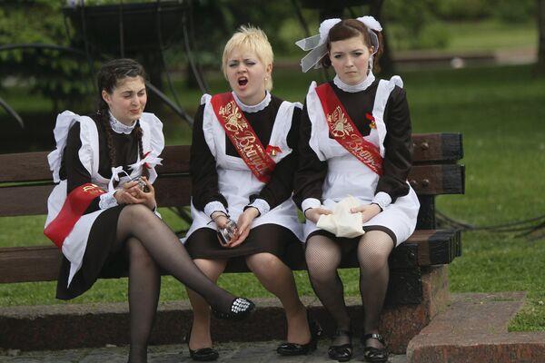 Московские выпускники на Поклонной горе