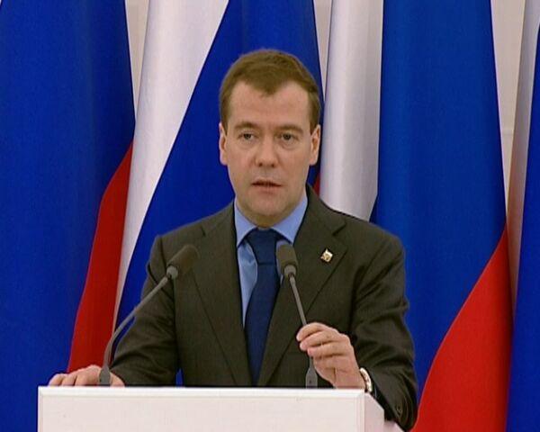 Модернизация РФ должна стать выгодной для бизнеса - Медведев