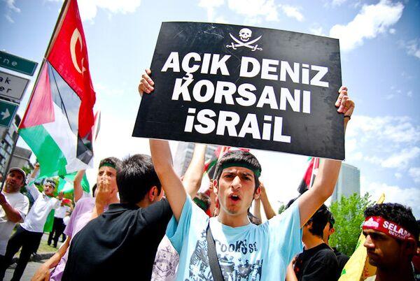 Митинг-протест у Израильского посольства в Стамбуле
