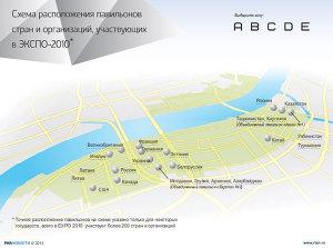 Схема расположения павильонов стран, участвующих  в ЭКСПО-2010