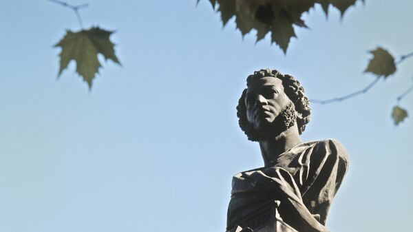 Памятник поэту А.С. Пушкину