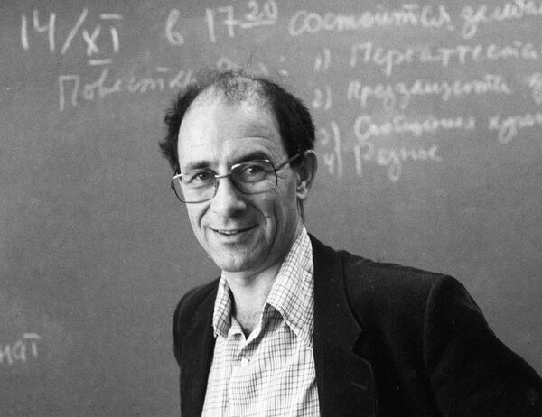 Математик Владимир Арнольд