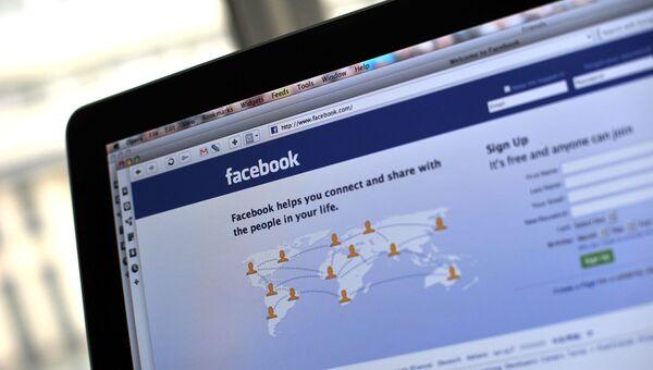 Facebook. Архив