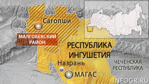 Малгобекский район Ингушетии