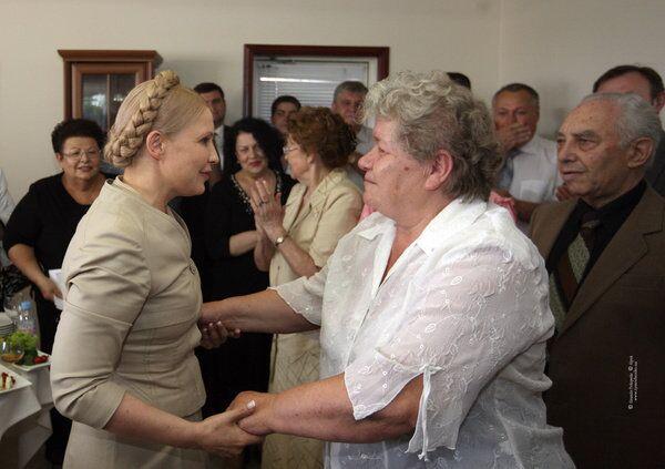 Встреча Юлии Тимошенко с одноклассниками