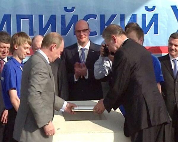 Путин и Рогге написали послание будущим студентам университета в Сочи