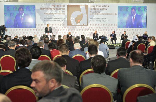 Форум Афганское наркопроизводство - угроза мировому сообществу