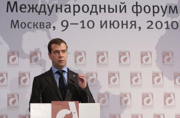 Президент Д.Медведев принял участие в антинаркотической конференции в Москве