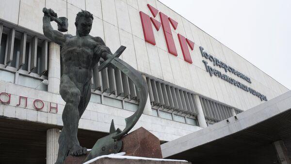 Здание ГТГ на Крымском валу