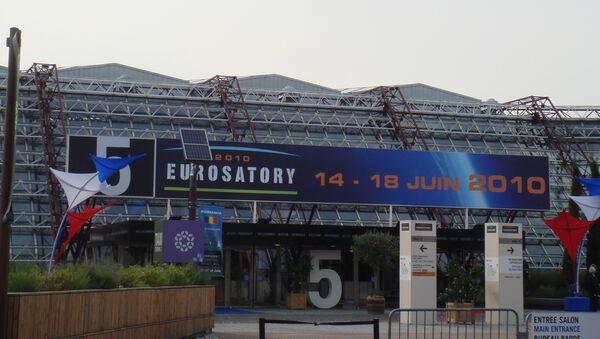 Выставка вооружений Eurosatory в Париже. Архивное фото