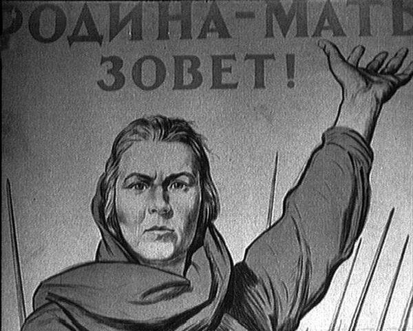 Объявление о начале Великой Отечественной войны. Видеохроника