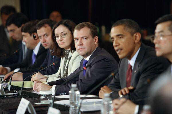 Встреча Дмитрия Медведева и Барака Обамы с представителями российских и американских деловых кругов