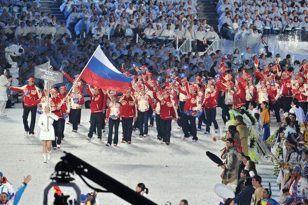 Спортсмены сборной России на церемонии торжественного открытия XXI зимних Олимпийских игр. Архив