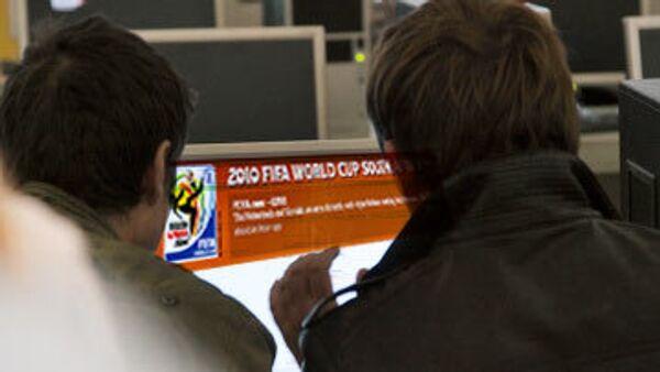 ФСКН: пропагандирующие наркотики зарубежные сайты закрыть из РФ сложно