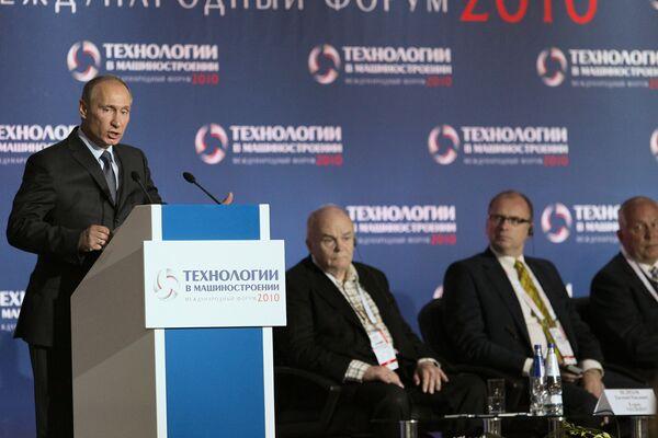 Путин: авиапром РФ может найти свою нишу в мировом авиастроении