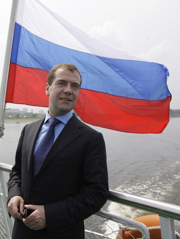 Президент Д.Медведев с рабочей поездкой в Благовещенске