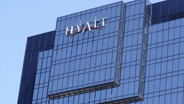 Один из отелей гостиничной группы Hyatt. Архивное фото
