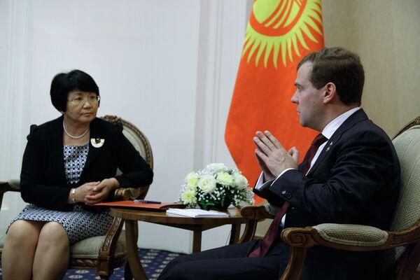 Встреча Дмитрия Медведева и Розы Отунбаевой в Астане