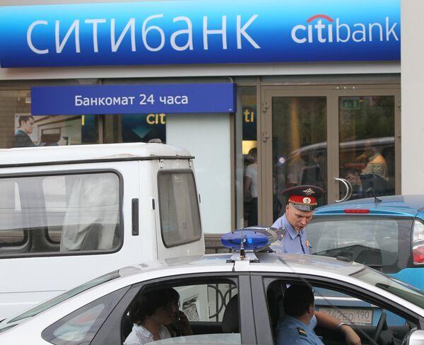 Неизвестные ограбили офис Ситибанка в Москве