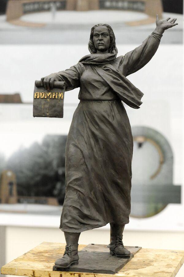 Один из проектов аналога взорванного в Кутаиси Мемориала славы
