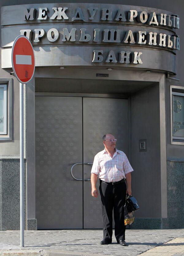 Офис Межпромбанка в Москве. Архив