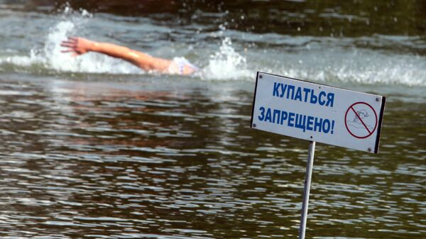 Объявление купаться запрещено