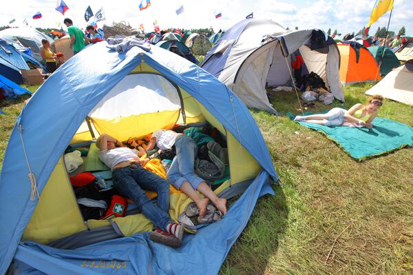 Музыкальный фестиваль Нашествие. 2009 год