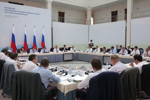 Дмитрий Медведев провел заседание президиума Госсовета РФ в Белгородской области
