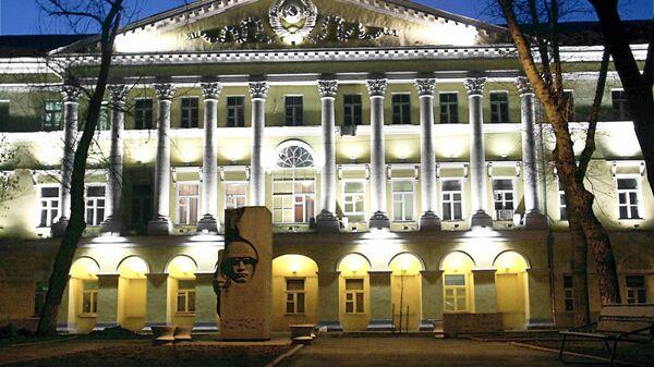 Здание Московского Государственного лингвистического университета в Москве