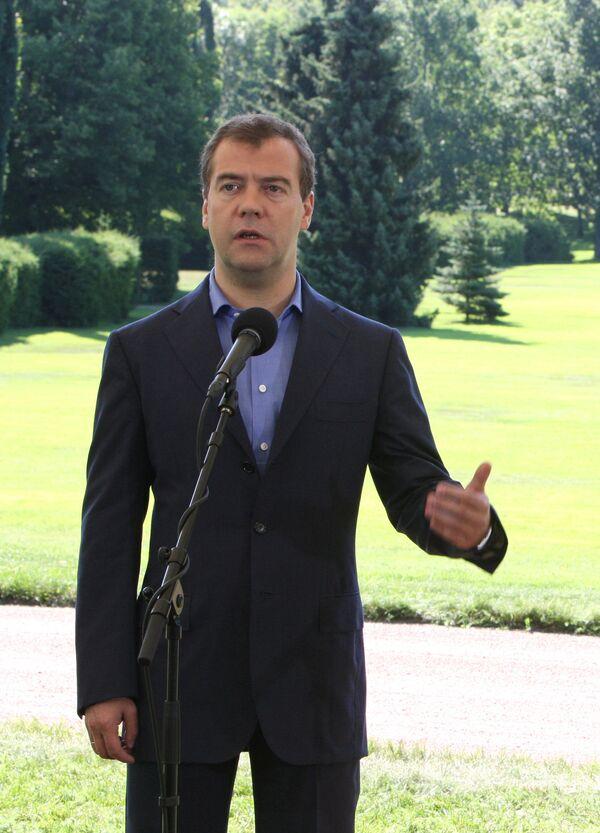 Совместная пресс-конференция Дмитрия Медведева и Тарьи Халонен