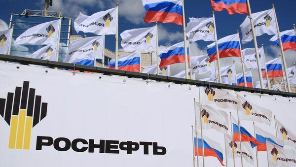Логотип ОАО НК Роснефть. Архивное фото