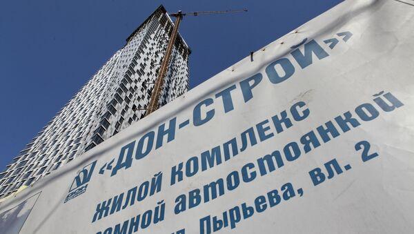 В Москве разбирают небоскреб на Мосфильмовской улице